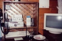 Scott KD5CAS (now W5WZ) circa 1997